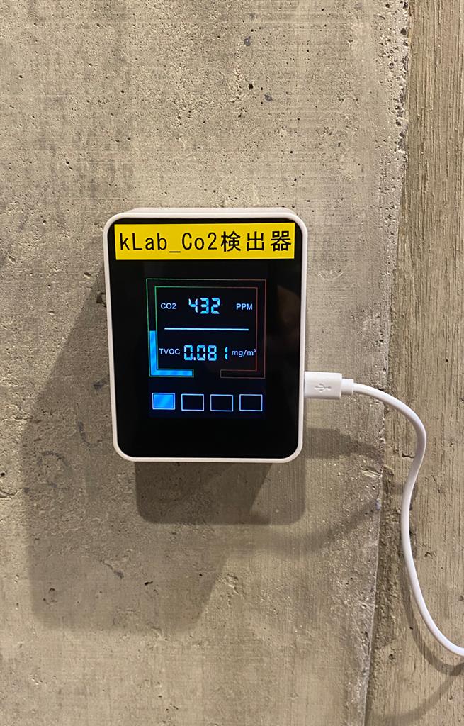 CO2検出器